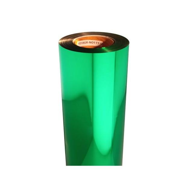 MacTac 9839-07 Pro szer. 123cm/ Light Blue-444